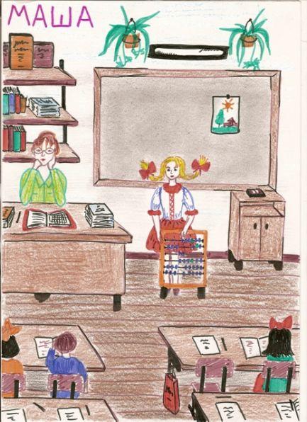 о школе 2 класс рисунок